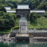 Discover Kabeshima Island in Karatsu : The Best Walk to Learn About History and Nature