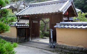 The castle town of Taketa, Oita prefecture, Kyushu, Japan.