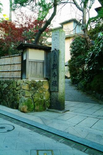 The Iwamotoro's entrance in Enoshima island, Kanagawa prefecture, Japan.