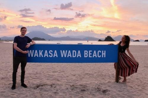 Wakasa Wada Beach in Fukui prefecture