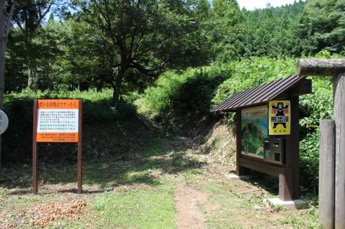 The climbing spot to Mount Aoba, , Fukui prefecture