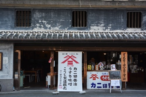 A soy sauce shop in Usuki, Oita prefecture, Kyushu, Japan.