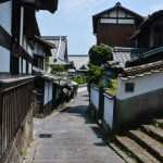 Discover the Old Town of Usuki, Oita
