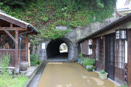 Rentaro Tunnel in Taketa, Oita prefecture, Kyushu, Japan.