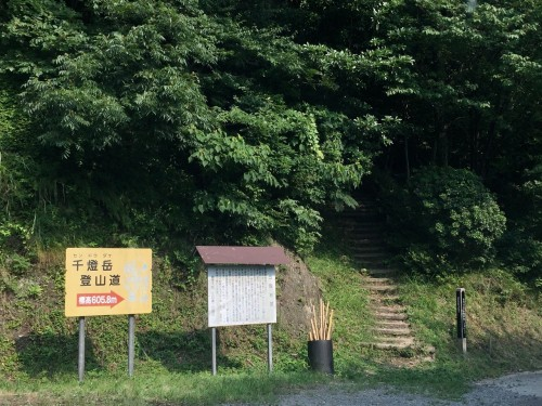 Mount Fudo at Kunisaki peninsula, Oita prefecture, Japan.