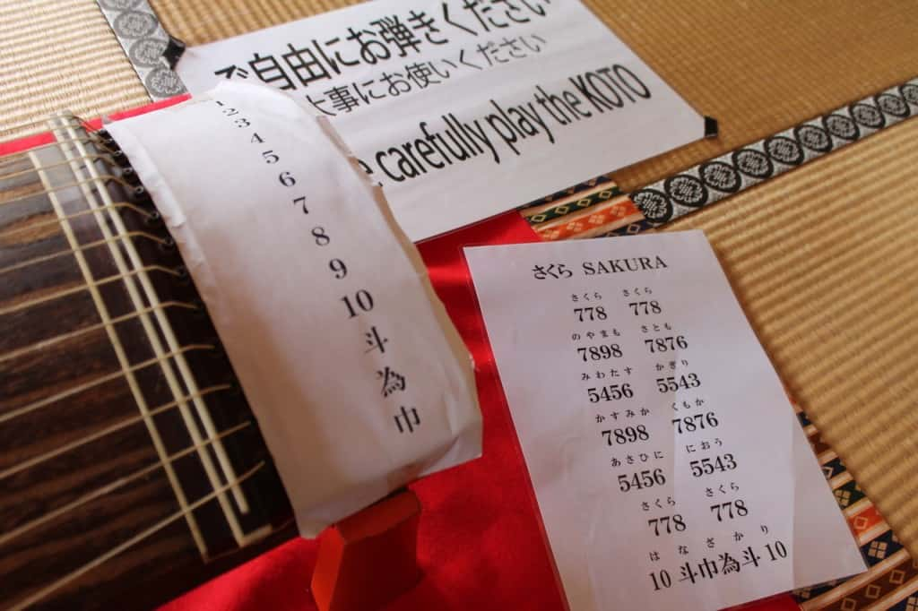 Each String on the Koto is Numbered. Easy Enough!Kitsuki is a castle town in the Oita Prefecture, Kyushu.