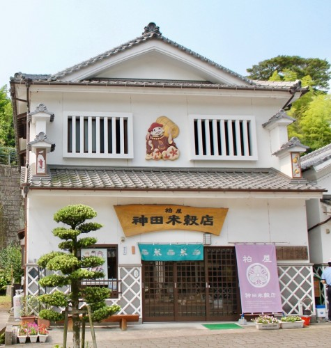 Traditional Store in Commercial District. Kitsuki is a castle town in the Oita Prefecture, Kyushu.