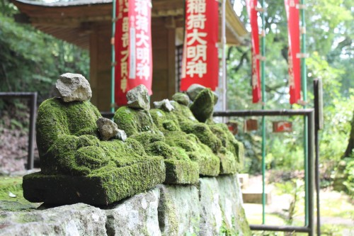 Stone Statues at Futago-ji Temple at Kunisaki peninsula, Oita prefecture, Japan.