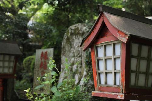Futago-ji temple at Kunisaki peninsula, Oita prefecture, Japan.