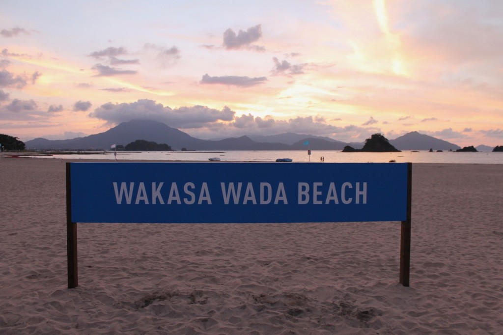 Wakasa Wada: The Blue Flag Beach!