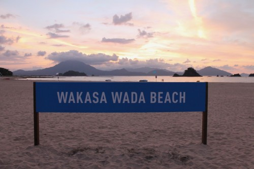 Wakasa Wada: The Blue Flag Beach!, ,Wakasa Takahama, Fukui prefecture