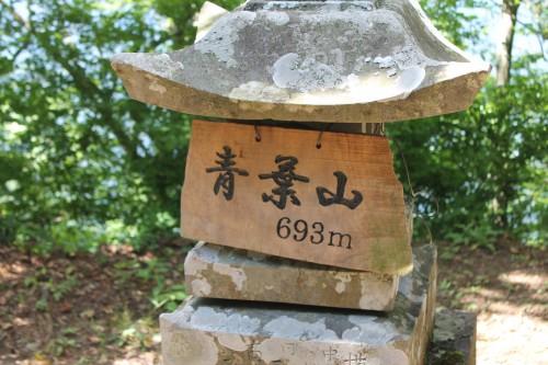 Mount Aoba, Fukui prefecture