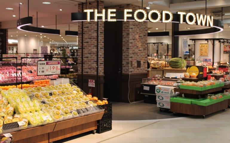 AEON shopping malls in Japan