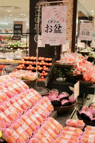 Obon (お盆) Signs Throughout AEON Store