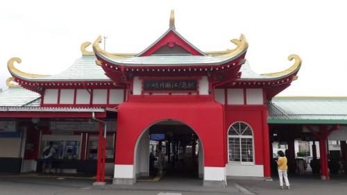 Odakyu line Katase Enoshima station
