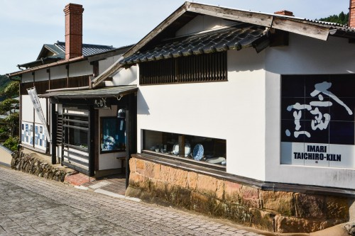Imari Okawachiyama pottery village, Saga prefecture, Kyushu.