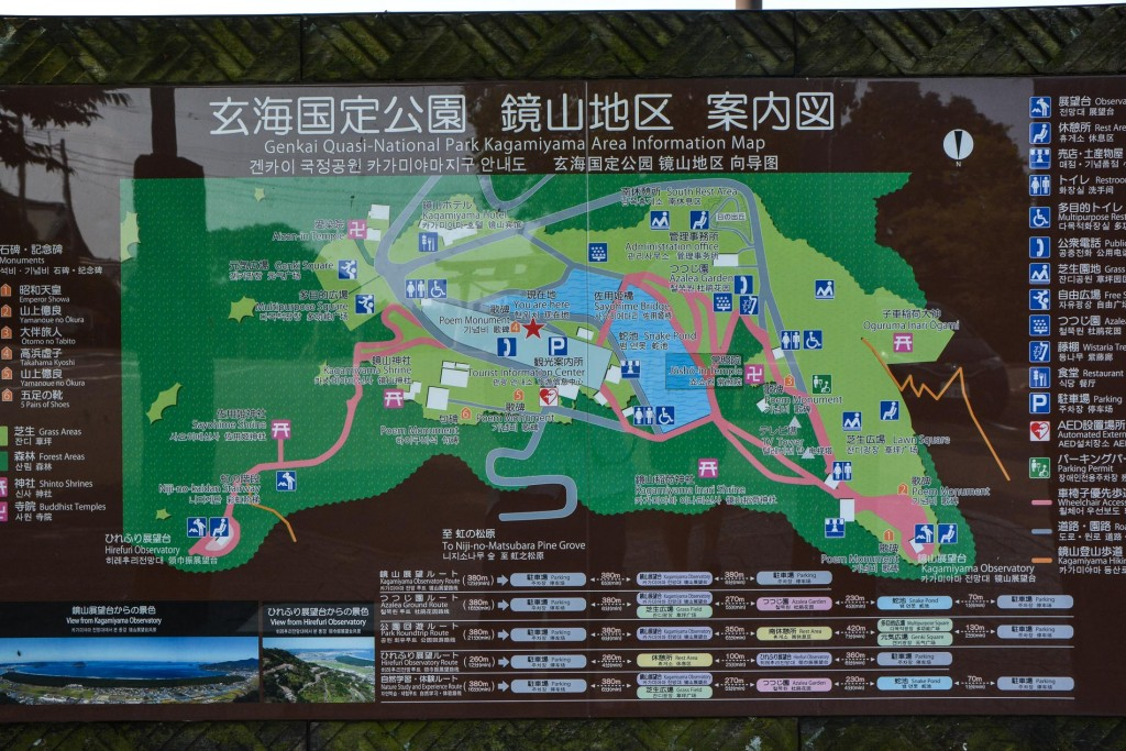 The map of Kagamiyama park, Karatsu