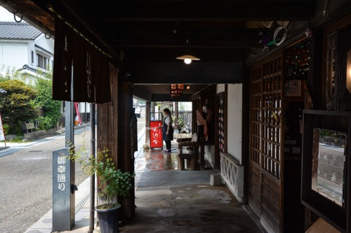 A Well Preserved Old Town in Hita, Oita prefecture, Kyushu, Japan.