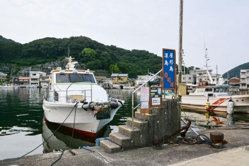 The Boat to Cat island Fukashima, Oita prefecture, Kyushu.