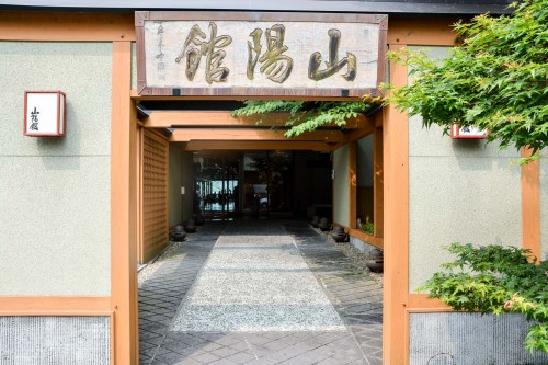 The Hotel Sanyokan Hina-no-Sato in Hita city, Oita prefecture, Japan.