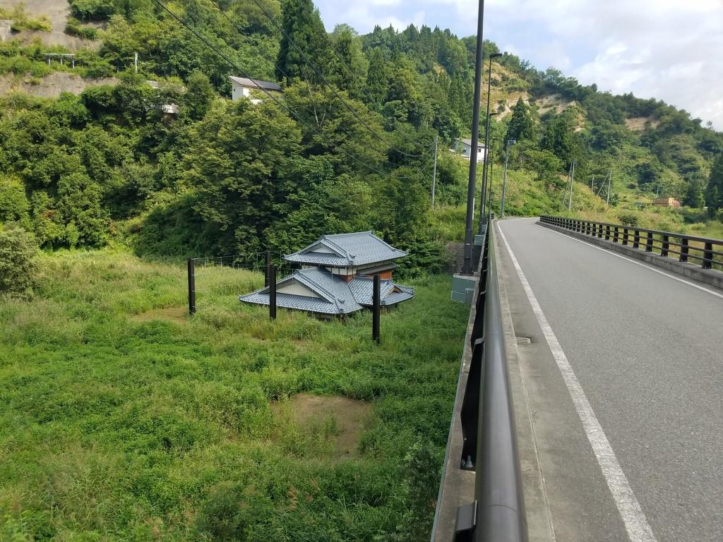 The Sunken House - Yamakoshi