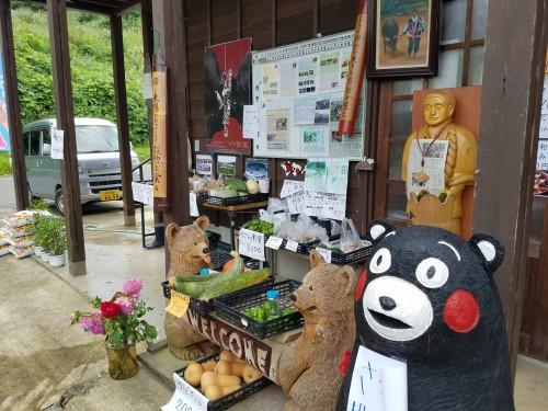 Farmer's market at Yamakoshi, Niigata prefecture, Japan.