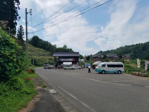 Yamakoshi, Niigata prefecture, rural Japan.