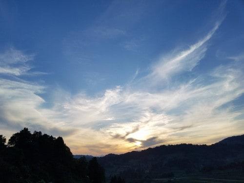 The natural landscape at Yamakoshi, Niigata prefecture, Japan.