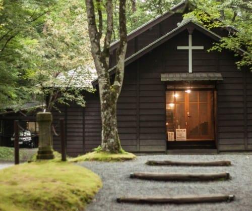 Karuizawa Shaw Memorial Chapel
