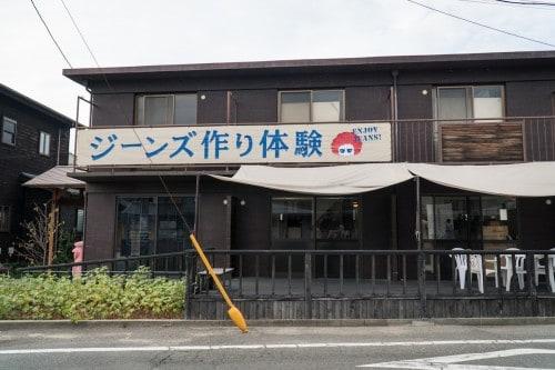 Betty Smith Jeans Making Experience,Kojima, Kurashiki city, Okayama prefecture, Japan.