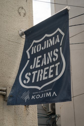 "Okayama Prefecture's Kurashiki City, also known as ""Kojima Jeans Street."""
