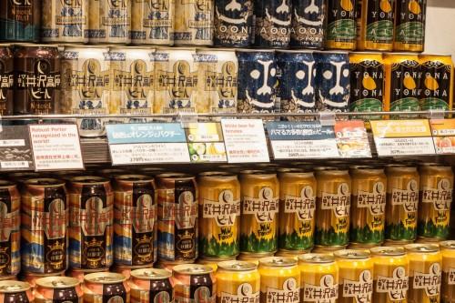 Karuizawa beer selection