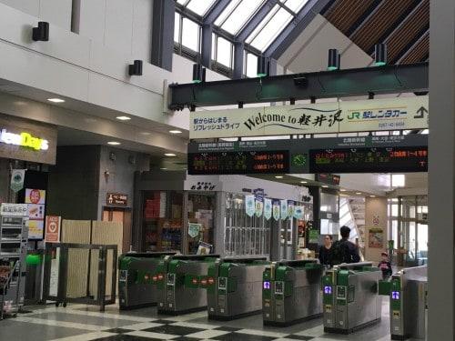 Karuizawa is accessible by the Hokuriku Shinkansen.
