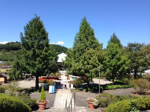 Minohara park at Nakanojo town, Gunma prefecture.
