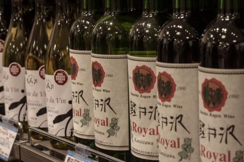 Karuizawa wine