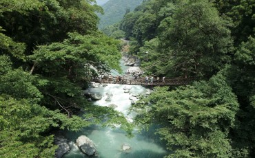 Iya Valley Tokushima Japan Shikoku Outdoor Rafting Ziplining Hiking Mountain Outdoor