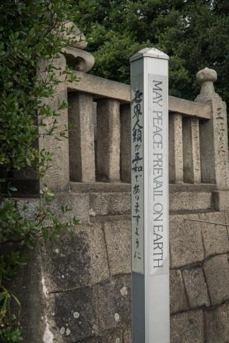 Kurashiki Shimotsui Gion Shrine, Okayama prefecture, Japan.