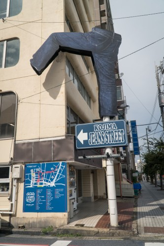 Kurashiki Kojima Jeans Street is known as the mecca of Japanese denim, Kurashiki city, Okayama, Japan.