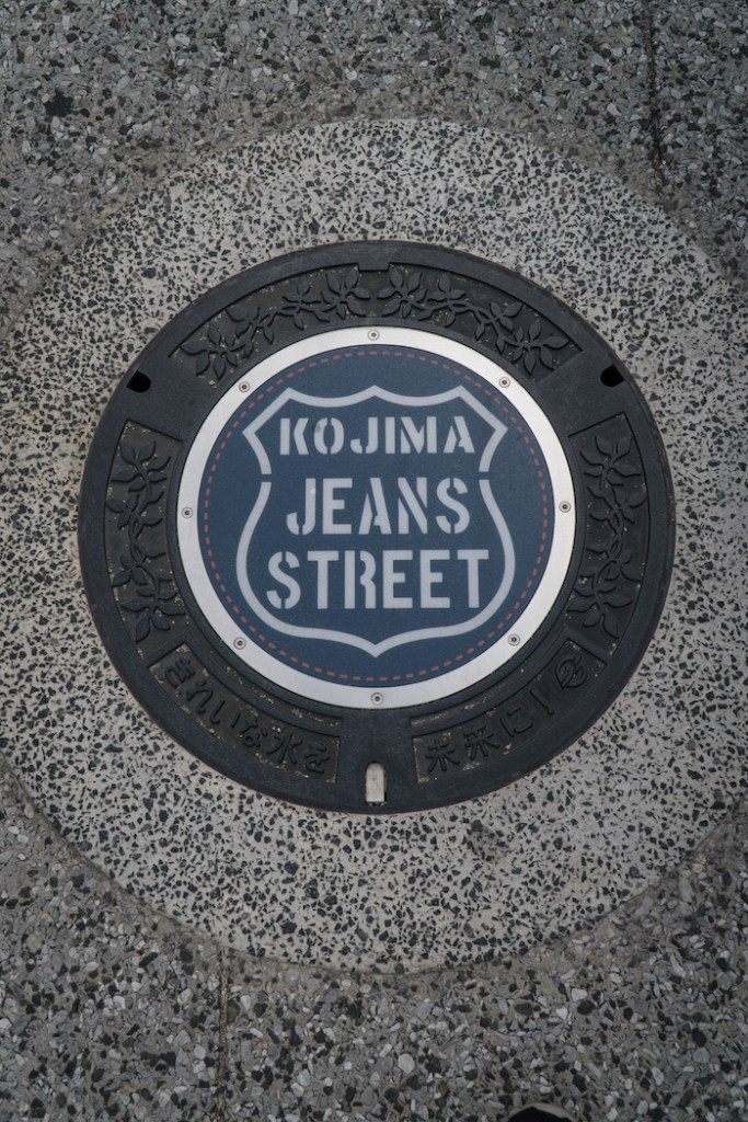 Kurashiki Kojima Jeans Street