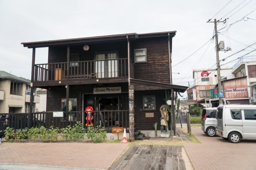 Kurashiki Kojima Betty Smith Jeans Museum