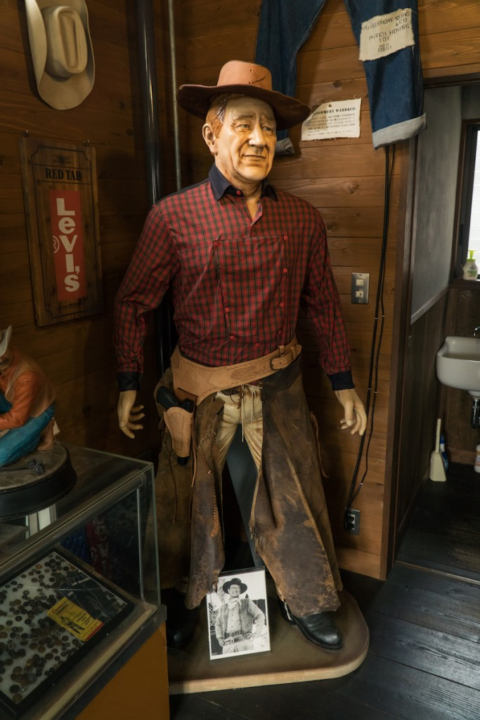 Kurashiki Kojima Betty Smith Jeans Museum