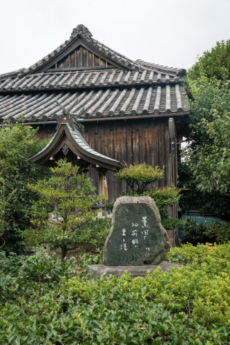 Kurashiki Shimotsui Gion Shrine by the Seto inland sea, Japan.