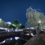 Kurashiki Kokusai Hotel – Stay in the centre of Kurashiki