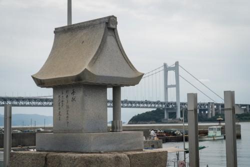 Kurashiki Shimotsui Fishing Town by the Seto Inland Sea, Okayama prefecture , Japan.