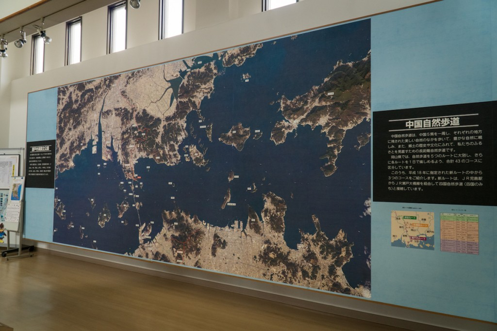 Mt Washu in Seto Inland Sea National Park
