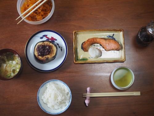 The Japanese bath, ofuro.