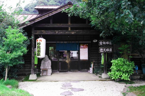 Rotenburo, an open-air bath in Usa city, Oita prefecture, Kyushu, Japan.