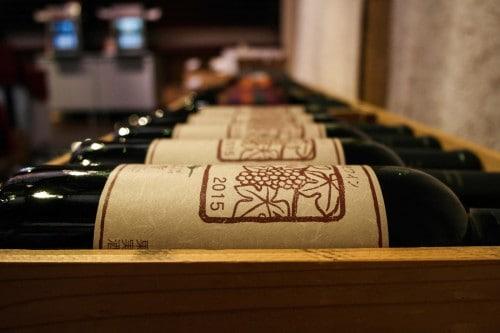 Ajimu Budoshu Koubou, also known as Ajimu Winery in Usa, Oita prefecture, Kyushu, Japan.