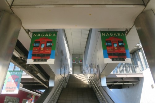 Mino Ota station to get to Mino city, Gifu, Japan