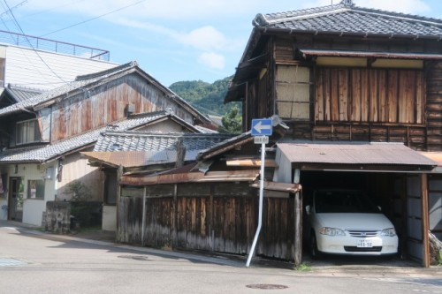 The old town in Mino city, Gifu, Japan.